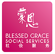 Blessed Grace Social Services
